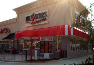 Bruster's Store photo 6