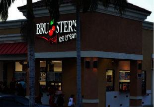 Bruster's Store photo 7