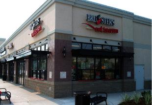 Bruster's Store photo 8